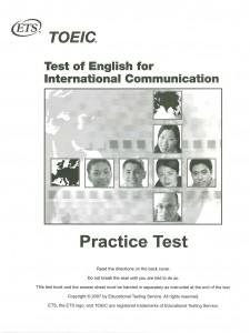 TOEIC Practice Test 封面圖檔