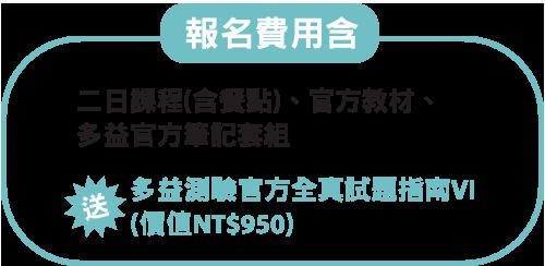 banner_500a