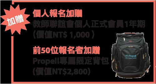 banner_500b