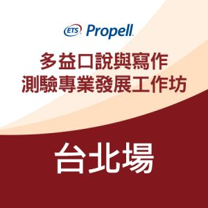propell_sw_450X450